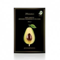 JMsolution Water Luminous Avocado Nourishing in Oil Mask