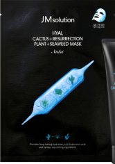 JMsolution Hyal Cactus + Resurrection Plant + Seaweed Mask