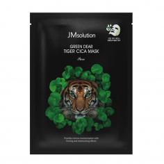 JMsolution Green Dear Tiger Cica Mask