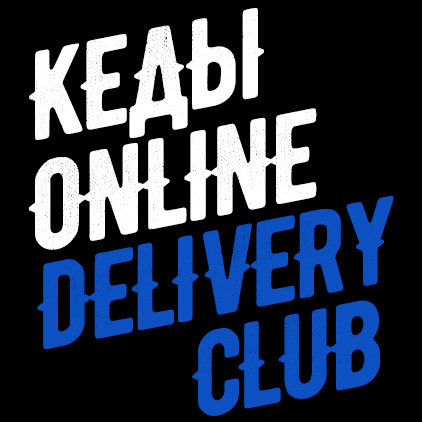 Kedy online delivery Club