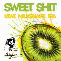 Дідько Sweet Shit Kiwi X2 (Double Milkshake) 0,5л