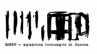 ШИФР Девятка (DIPA) 0,5л