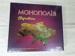 Монополія Україна