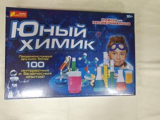Набір юний хімік