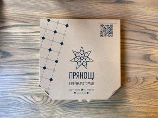 піца Формаджі аль сальмоне 25