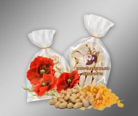 Королівські Вaреники з Маком, горіхами та родзинками