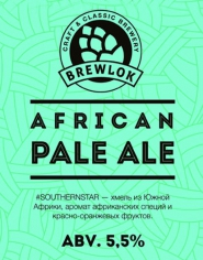 African Pale Ale #14 0,5л