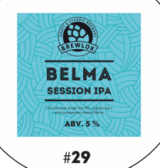 Brewlok BELMA Session IPA бут. 0,5 л