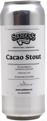 Salden's Cacao Stout ж/б 0,5 л