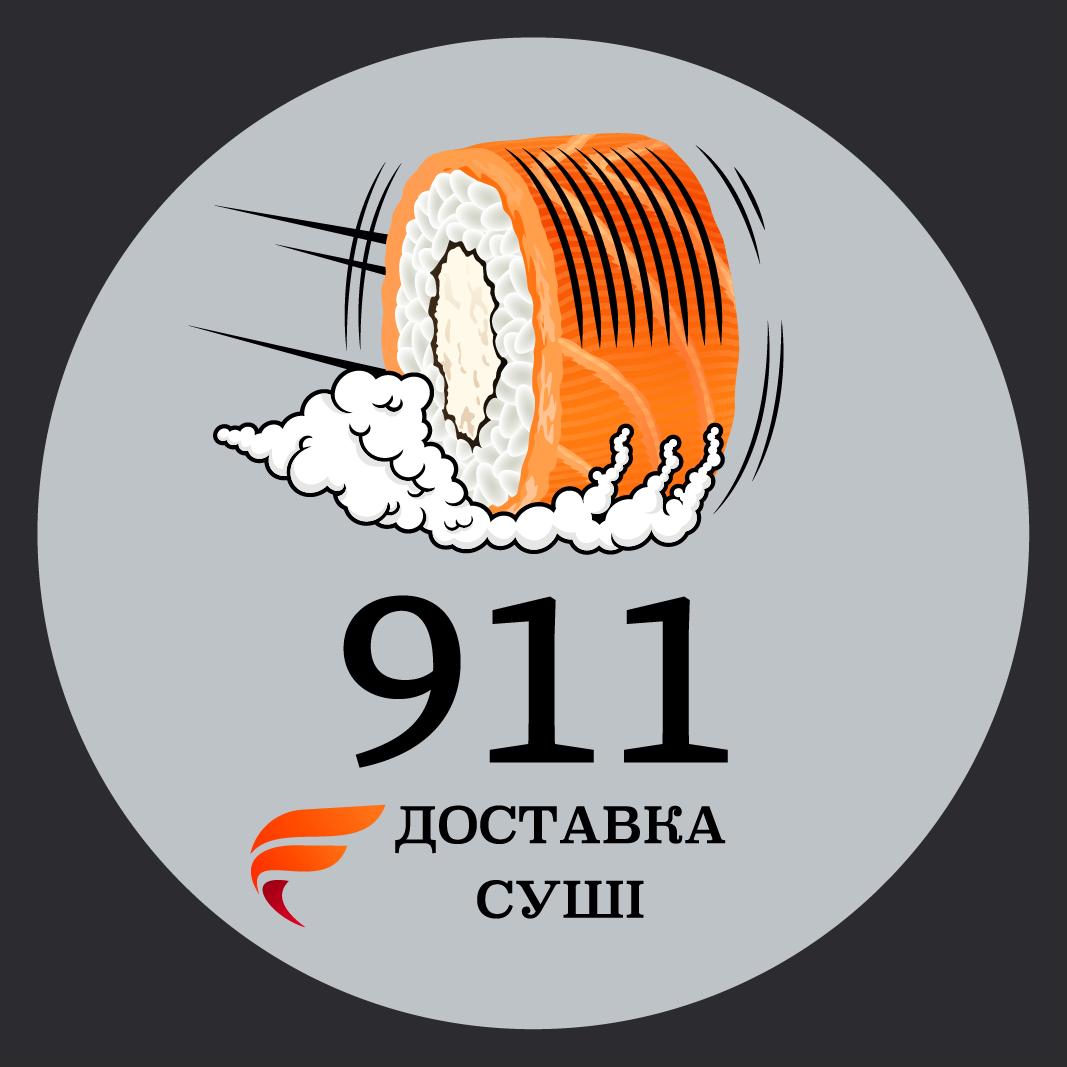 911 доставка суші Вінниця