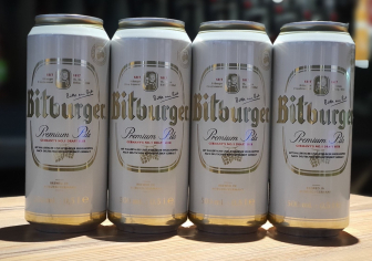 Пиво Бітбурген Преміум Пілс 0,5ж/б