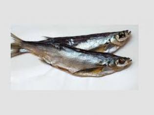Риба Чехонь в'ялена.
