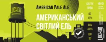Американський Світлий Ель / American Pale Ale (APA)____1 Л