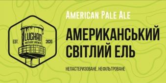 Американський Світлий Ель / American Pale Ale (APA)____2 Л