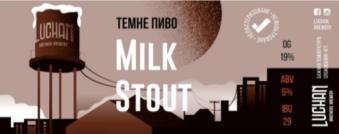 Темний Ель /Мілк Стаут /  Milk Stout____ 1Л