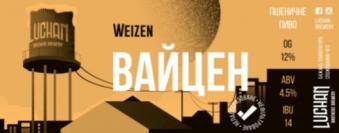 Пшеничне/ Вайзен / Weizen_____1Л