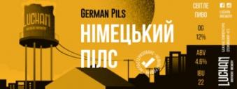 Світлий лагер / Німецький Пілс / German Pils_____1 Л