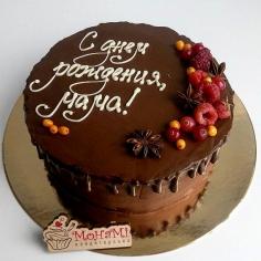 Шоколадный ганаш для выравнивания торта