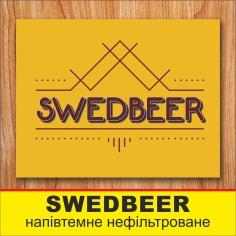 Хмільний Лев SWEDBEER