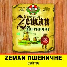 ЗЕМАН Пшеничне