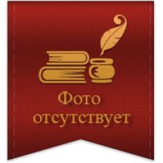 Программа реформ. Столыпин, 104