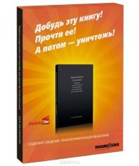 Продающая упаковка. Ларс Валлентин, 9785916574791