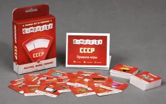 Магеллан: СССР, 4660006611110