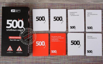 Cosmodrome Games: 500 Злобных карт 2.0 Дополнение 1, 4630018520106