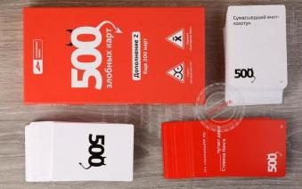 Cosmodrome Games: 500 Злобных карт 2.0 Дополнение 2. 4630018520175