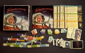 Crowd Games: Покорители космоса, 4627119440389