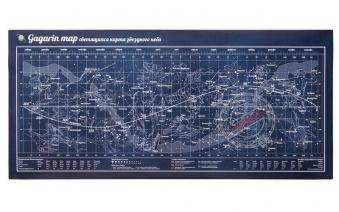 Gift Development: Gagarin Map (Светящаяся карта звездного неба). 2000654565397