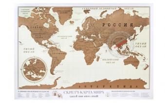 Gift Development: Скретч-карта мира, 2000654564901