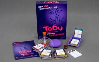 Hasbro: Табу. 5010994731649