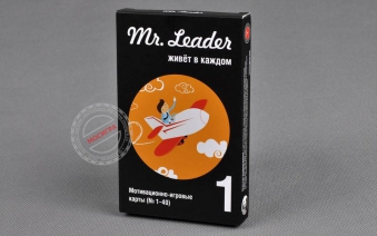 Magellan: Mr. Leader. Набор 1. 4660006611677