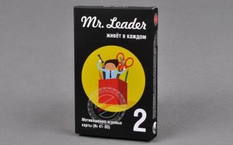 Magellan: Mr. Leader. Набор 2. 4660006611684