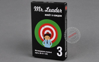 Magellan: Mr. Leader. Набор 3. 4660006611691