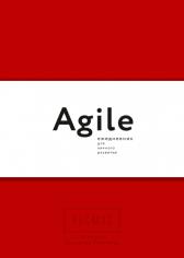 Космос. Agile, ежедневник для личного развития. Катерина Ленгольд, 9785001009955, 9785001173243