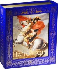 Наполеон Бонапарт. Император революции. Пименова И. / Яськов В., 9785699700196