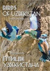 Birds of uzbekistan.Boris Nedosekov, 9780955754913