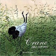 Crane. ABU - SUFYAN, 9781910886236