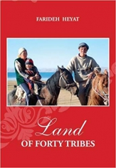 Land of forty tribes. Farideh Heyat, 9780993044465