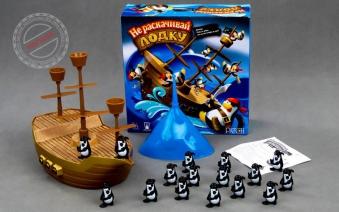 Magellan: Не раскачивай лодку!, MAG00684, 4660006610762