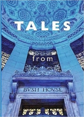 Tales from bush house. Hamid Ismailov, 9780955754975