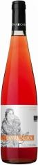 LAVRADEIRA Rose/ roosa/ розовое 0,75L 10,5%