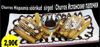 Churros Hispaania sõõrikud  sirged / Churros