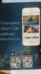 SMART CITY /BEER VIP-SET/ 4 персоны